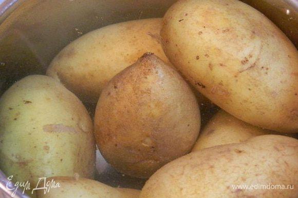 Картофель хорошо помыть с щеточкой. Сложить в кастрюлю, залить водой и отварить до готовности. Остудить и разрезать на две части вдоль.