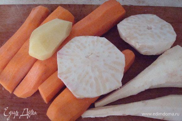 Приготовить овощи, почистить и помыть.