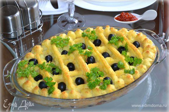Запекать в разогретой до 200 гр духовке 20 минут. Вынуть, украсить зеленью и оливками.