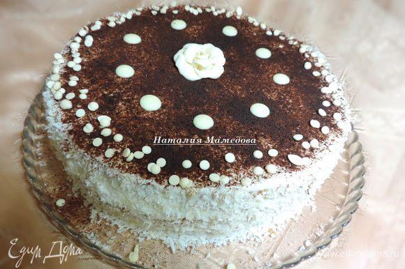 Готовый торт обмазываем кремом, выравниваем, украшаем по желанию. Я верх торта посыпала какао через ситечко, украсила белыми шоколадными дисками и капельками, роза - попытка подружится с шоколадной мастикой из белого шоколада.