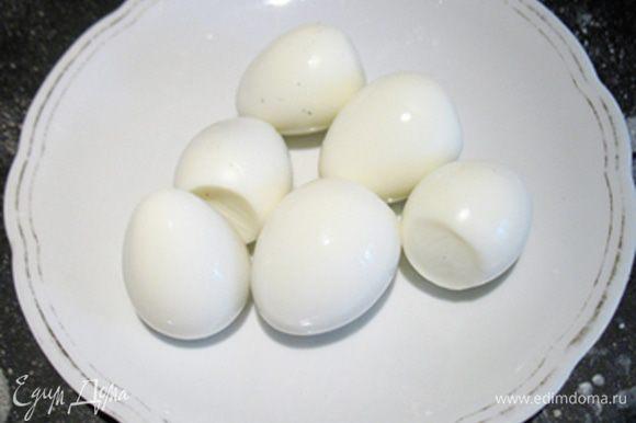 Отварить и почистить яйца. Яйца могут быть в «смятку» или «крутые» - это уже как кому нравится.
