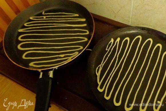 Раскалить сковороду (при сноровке - две сковороды), смазать немного растительным маслом и выдавливать на них тесто, рисуя тонкие линии. Тесто печется очень быстро, старайтесь, чтобы оно не потемнело. Готовность видна сразу: по краям тесто начинает изгибаться.