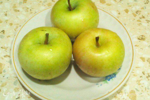 Моем яблоки. Я брала кислые небольшие 'Гогуан'.