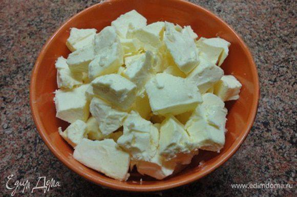 Нарезать сливочное масло небольшими кубиками и оставить в холодильнике.