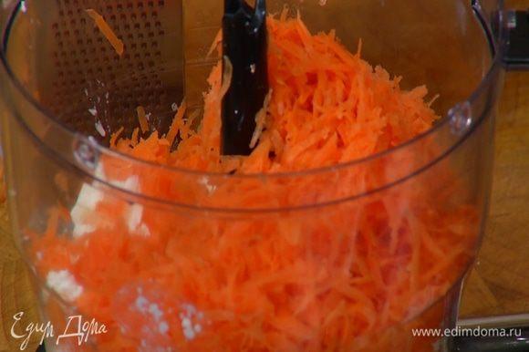 Морковь почистить и натереть на мелкой терке.