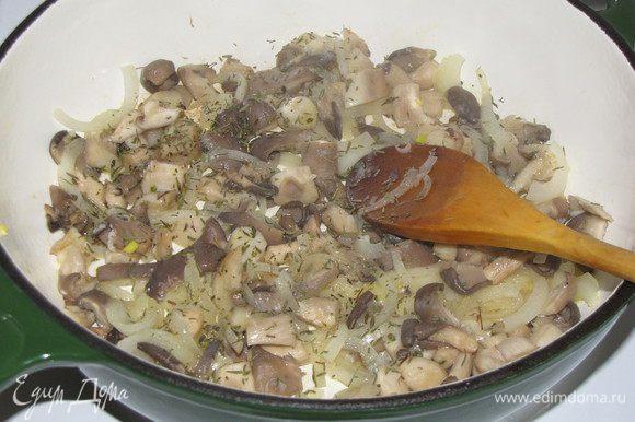 Нарезать грибы крупными кусочками и белый лук тонкими полукольцами. Разогреть в сковороде сливочное и оливковое масло, обжарить грибы вместе с луком. Добавить тимьян, соль и перец, пожарить еще немного. Переложить на тарелку и закрыть крышкой.