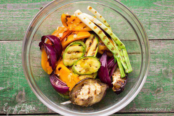 Все овощи обжарить на раскаленной сковороде-гриль по 30-50 сек с каждой стороны либо запечь в духовке. Сложить в глубокую чашку, добавить давленный чеснок, приправить солью и перцем, сбызнуть оливковым маслом и бальзамиком. Дать немного постоять.
