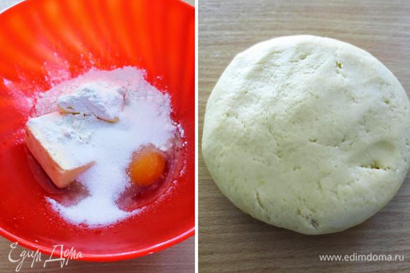 В миску положить порезанное на кусочки? сливочное масло комнатной температуры,добавить яйцо, высыпать ванильный сахар, сахарную пудру и разрыхлитель, взбить миксером в течении 2-х минут. После чего просеять муку и замесить тесто. Тесто завернуть в пленку и поместить в холодильник на 10-15 минут.