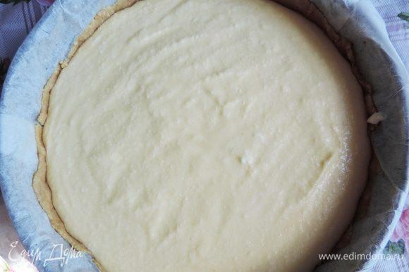 Готовую массу выкладываем в форму с основой из печенья. Выпекаем час в разогретой до 160 градусов духовке.