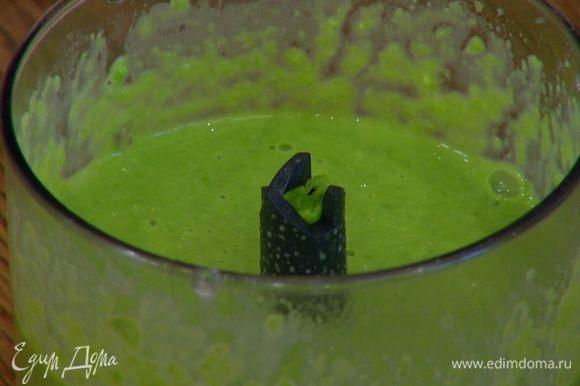 Бланшированный горошек поместить в чашу блендера, влить 1 половник бульона и сливки, посолить и взбить в гладкую массу.