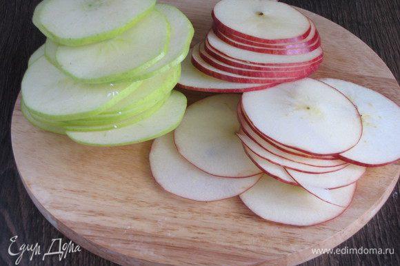 Яблоки очень тонко нарезать и аккуратно удалить сердцевину.