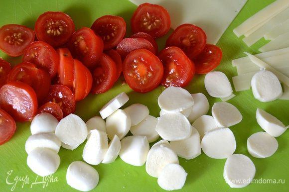 Помидорки черри вымыть, обсушить и нарезать. Нарезать кусочками моцареллу. Сыр эмменталь - полосочками.