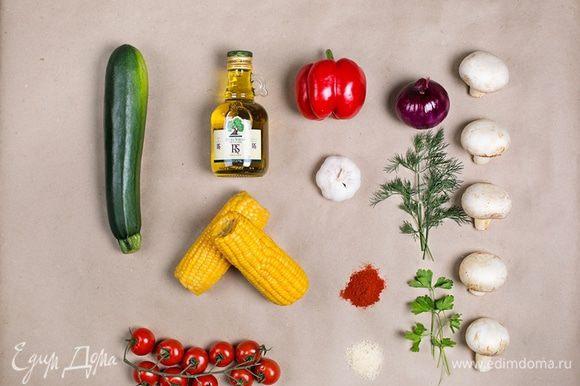 Начинаем приготовление с тщательного мытья всех ингредиентов (овощей и грибов).