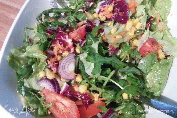 К гратену отлично подойдёт салат из свежих овощей :)