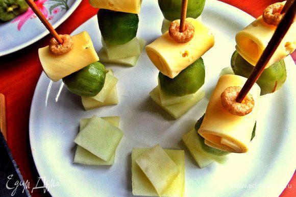 Воткнуть в дыню шпажки и нанизывать киви, сыр, свёрнутый трубочкой. Сюда также подойдёт сыр с плесенью, нарезанный кубиками.