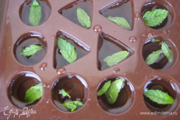 Вино нагреть, не кипятить! Всыпать желатин, когда желатин распустится, разлить по силиконовым формочкам, в каждую положить листик мяты (или петрушки).
