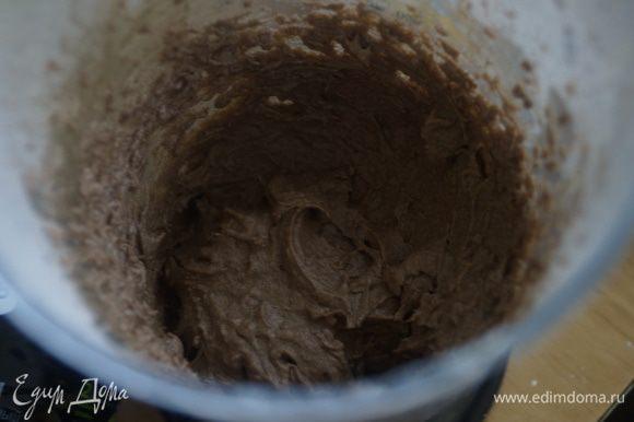 Пока кекс выпекается приготовим крем. Для этого Масло взобьем с сахарной пудрой и какао, затем добавим молоко, коньяк и снова взобьем в пышную массу.