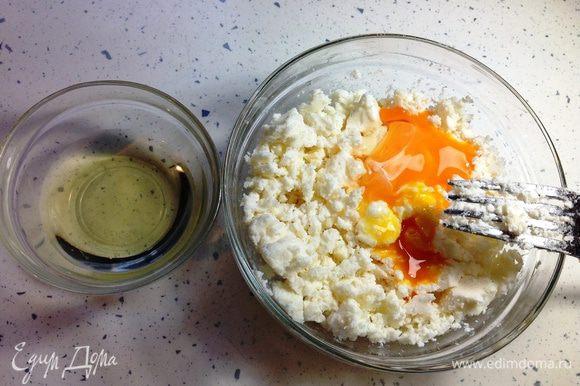 Приготовим начинку. Сыр размять вилкой, смешать с желтком. Белок вылить в плоское блюдце.
