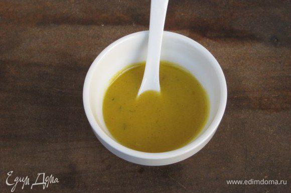 В сотейнике на оливковом масле слегка обжарить раздавленные зубчики чеснока, чеснок выбросить. Влить вино, дать алкоголю выпариться, добавить листики тимьяна и апельсиновую кожуру, влить сок, поварить несколько минут. Кожуру выкинуть. Сливочное масло растопить в чашке, всыпать муку, размешать, добавить к соусу. Всыпать сахар, соль, добавить горчицу, перемешать, выключить огонь.