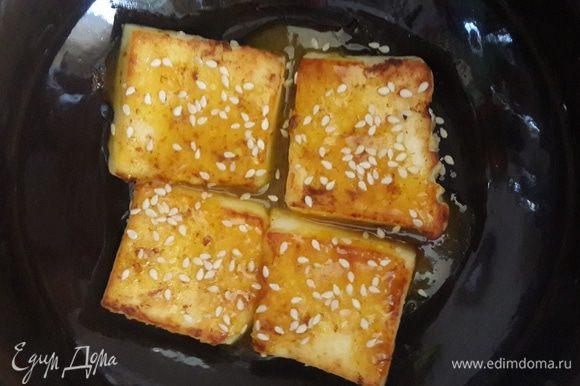 Сыр до духовки.