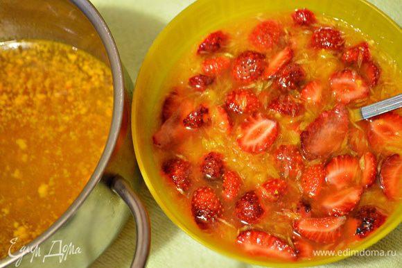 Добавить клубнику в кастрюльку с соком и сиропом.
