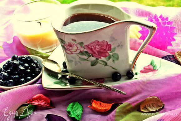 Что-то не захотелось в этот раз предложить погрызушек к кофе, но я исправлюсь в следующий раз,тем более домашнее задание получено :)