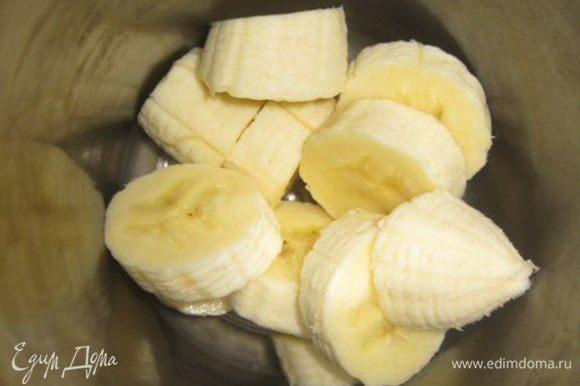 Банан почистить и порезать. Сделать пюре в блендере.