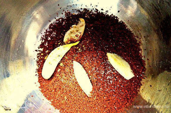 Бросить в турку вместе с кофе,солью и перцем (это по желанию).