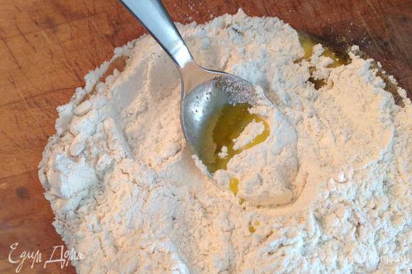 Дрожжи развести вместе с сахаром в теплой воде. Отдельно соединить муку с солью и оливковым маслом, и влить воду с дрожжами.