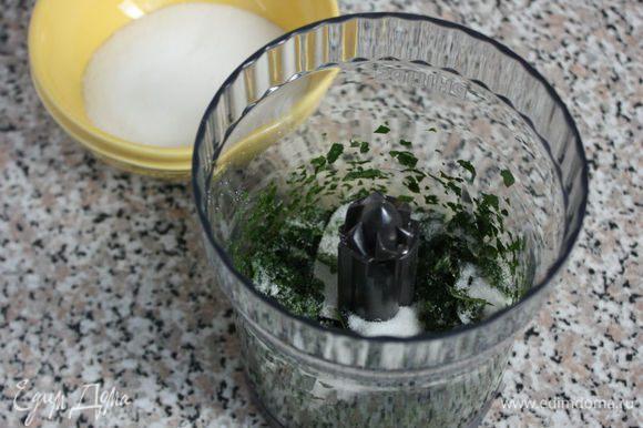 Листочки оборвать, измельчить в блендере. Порциями добавить сахарный песок, продолжая измельчать, пока сахар не станет зелёным.