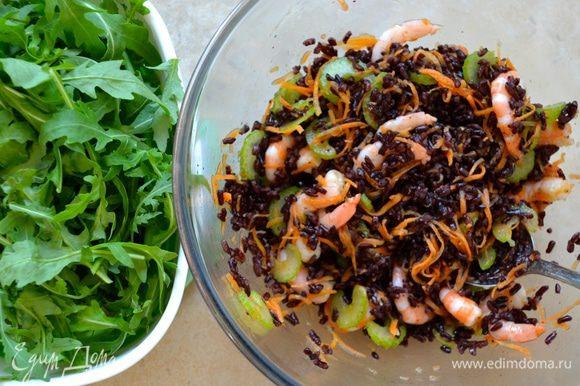 Перед подачей салата подготовьте руколу. Вымойте и как следует высушите. Добавьте к салату, перемешайте и подавайте!