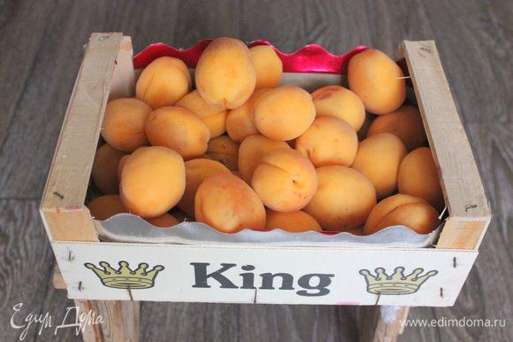 Для приготовления мороженого я специально купила на рынке мягкие спелые абрикосы.