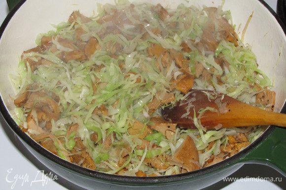 Тонко нашинковать капусту, добавить к грибам и жарить до мягкости капусты. Если нужно, добавить еще немного масла. Посолить и поперчить по вкусу. Готовую начинку остудить.