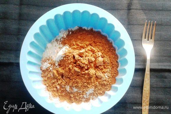Прямо в форму для выпечки насыпать муку, соль, сахар, какао, соду и ванилин.