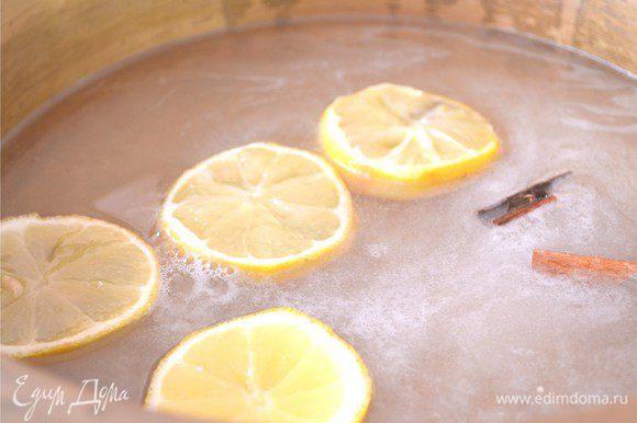 Варим сироп. Высыпаем сахар в посуду, добавляем воду и начинаем нагревать. Когда сахар раствориться, добавляем корицу (не очень много, а то аромат будет слишком сильный), нарезанный кружками лимон. Очень важно освободить лимон от косточек, они могут горчить. И начинаем нагревать до кипения. Кипятим минут 15.