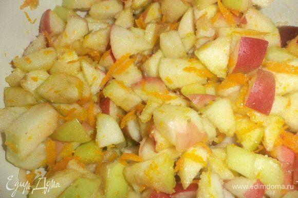 Для начинки яблоки нарезать мелкими кубиками, добавить натёртую на тёрке апельсиновую цедру и сахар, перемешать.