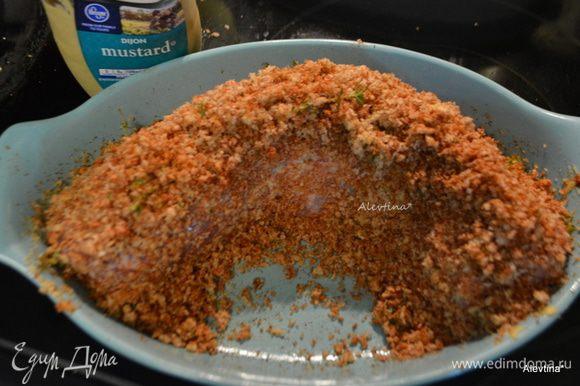 Смазать свиную вырезку (не жирную) дижонской горчицей, а потом обвалять в сухарной смеси. Поставить в горячую разогретую духовку на 200 гр на 30-40 мин.