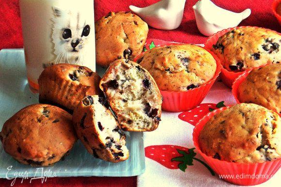 Кому понравились мои не очень калорийные, но вкусные маффины, можете попробовать!)))