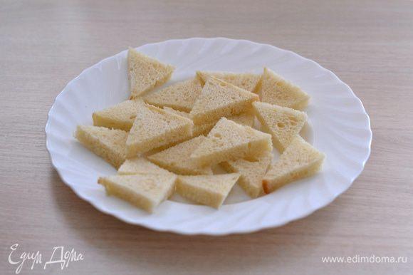 Готовим гренки. Хлеб порезать на кусочки произвольной формы.