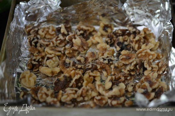 Грецкий орех подсушить в духовке при температуре 180 гр 7-8 минут.