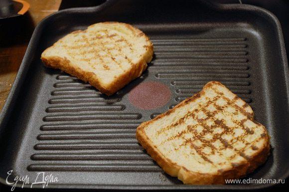 Разогреть сковороду с небольшим количеством масла. Обмакнуть хлеб в молочно-яичную смесь и обжарить с двух сторон.