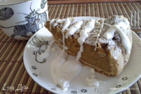 Приятного аппетита! Пирог получился очень вкусным, высоким, тонкая песочная основа и мягкая, нежная начинка, вкус тыквы почти и не ощущается.
