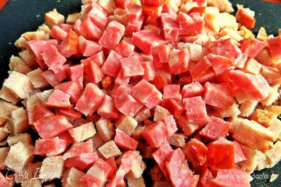 Нарезать мелко ветчину - 3 ломтика с колбасой - 4 кружочка.