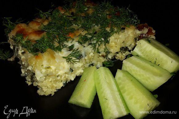 Посыпаем зеленью и, вуаля, вкусный ужин готов! Приятного аппетита!