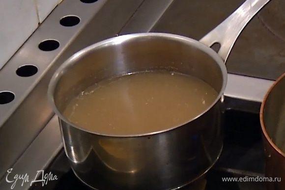 Приготовить рыбный бульон: разогреть в тяжелой кастрюле 1 ст. ложку оливкового масла и припустить шалот и чеснок, добавить морковь, сельдерей и все слегка потомить, выложить к овощам рыбные кости и панцири от креветок, залить водой, посолить и варить около часа, затем процедить.