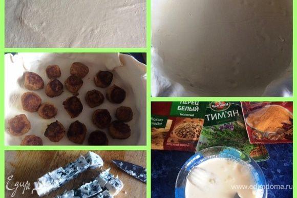 Слоеное бездрожжевое тесто (у меня готовое) немного раскатываем и заполняем им форму (у меня 26 см), формируя бортики. На дно формы укладываем наши тефтельки, между ними кусочки печеной тыквы и кусочки нарезанного сыра Дор блю. Подготовим заливку для киша: взболтать 2 яйца с 200 мл сливок, добавить щепотку соли, белого перца, тимьяна и мускатного ореха.