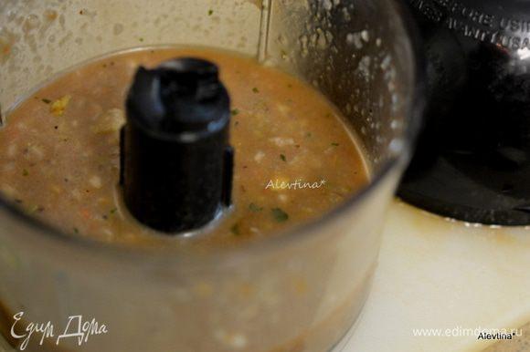 Грушу очистить, нарезать кусочками и взбить в блендере или в кухонном процессоре с остальными ингредиентами, кроме оливкового масла. Затем добавить оливковое масло и на медленной скорости перемешать.