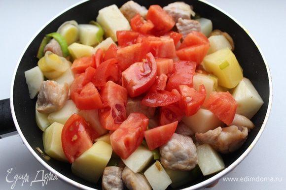 Добавить порезанные на кусочки помидоры.