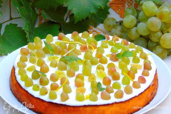 Смажьте манник и выложите сверху виноград. Если у вас виноград с косточкой, то разрежьте и выньте их, тогда уложите половинки виноградных ягод.