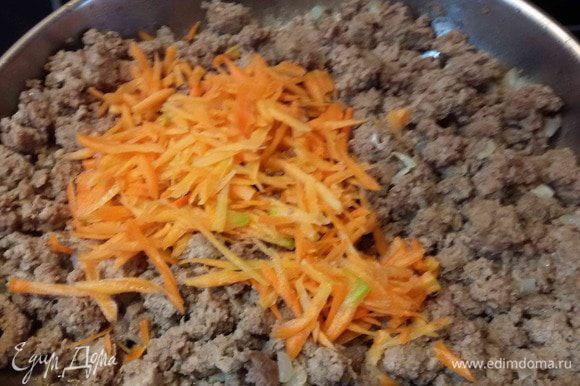 Морковь натереть на крупной терке. Добавить к фаршу. Жарить до готовности. Посолить и поперчить по вкусу.